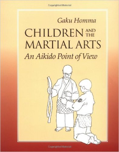 Gaku Homma - Children and the Martial Arts